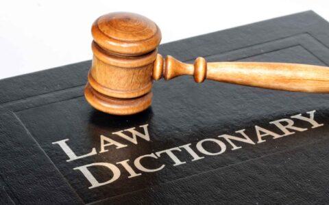 Особенности перевода юридических текстов